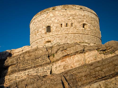 Fortresses - Arza (5)